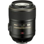 Nikorr 105mm macro lens